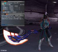 Haruru_4156