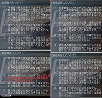 Haruru_4176
