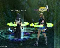 Haruru_4190