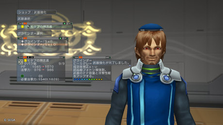 Haruru_4194