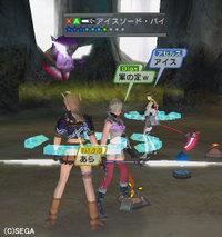 Haruru_4210