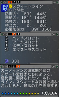 Haruru_4231
