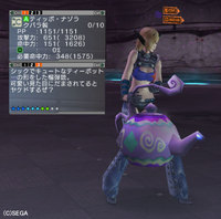 Haruru_4235