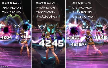 Haruru_4272