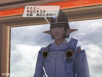 Haruru_4288
