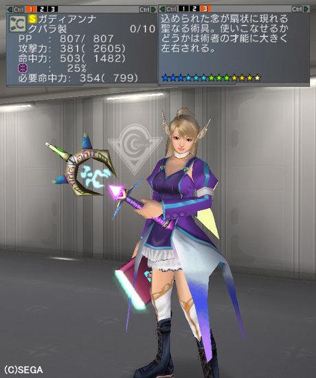 Haruru_4321_2