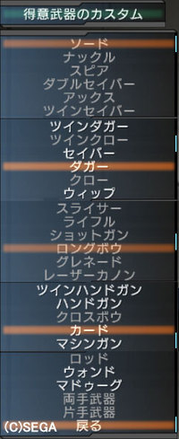 Haruru_4348