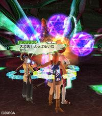 Haruru_4350