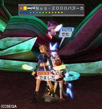 Haruru_4367