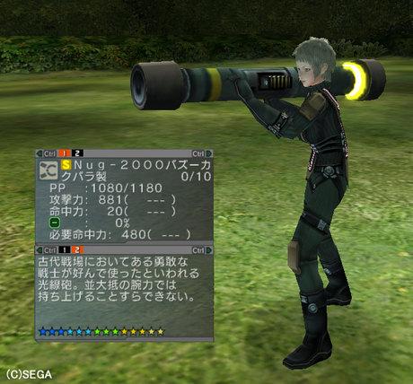 Haruru_4368
