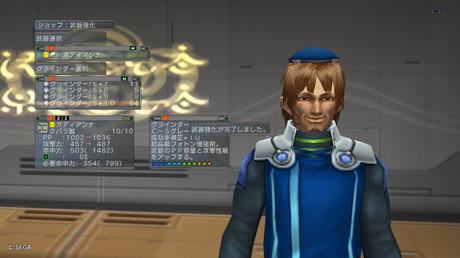 Haruru_4376