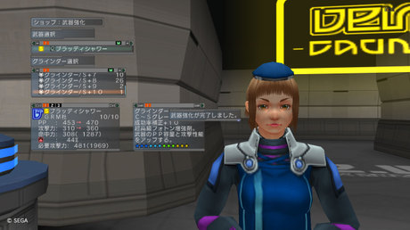 Haruru_4420