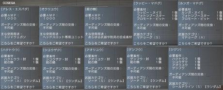 Haruru_4425