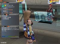 Haruru_4426