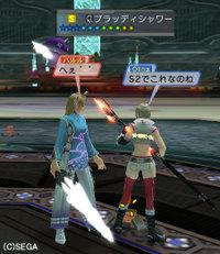 Haruru_4470
