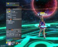 Haruru_4496