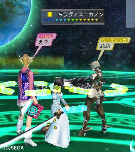 Haruru_4499