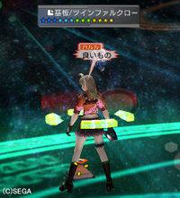 Haruru_4534