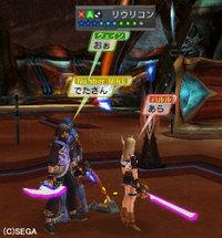Haruru_4545