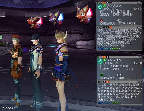 Haruru_4546