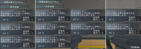 Haruru_4549
