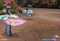 Haruru_4555