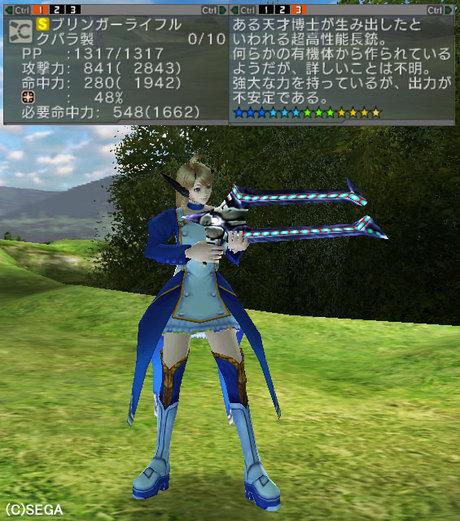 Haruru_4561