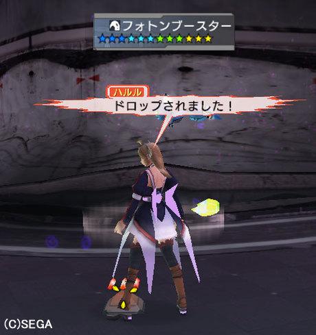 Haruru_4581