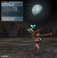 Haruru_4597