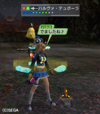 Haruru_4601