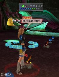 Haruru_4603