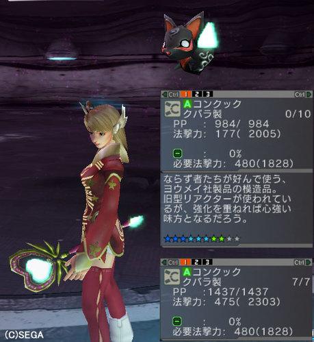 Haruru_4619