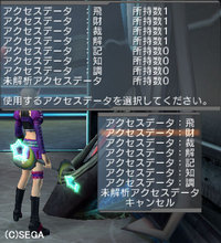 Haruru_4643