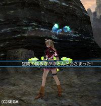Haruru_4645