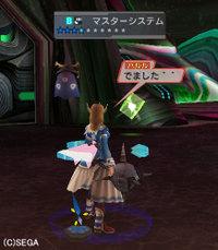Haruru_4655