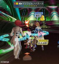 Haruru_4656