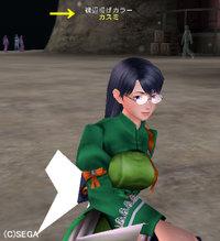 Haruru_4690