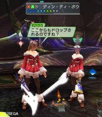 Haruru_4702