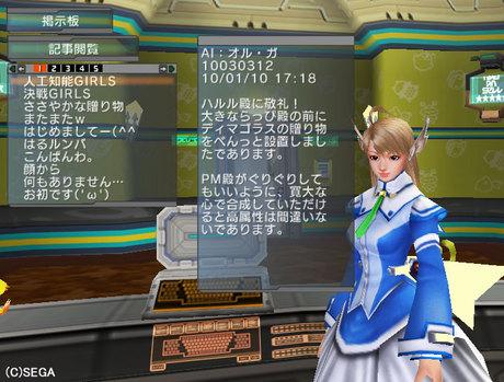 Haruru_4754