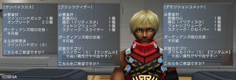 Haruru_4760