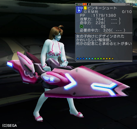 Haruru_4793