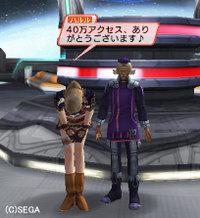 Haruru_4812