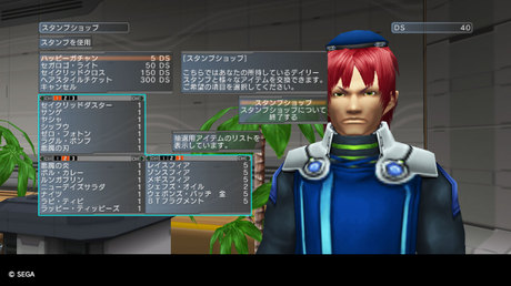 Haruru_4930