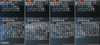 Haruru_4971