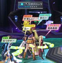 Haruru_4975
