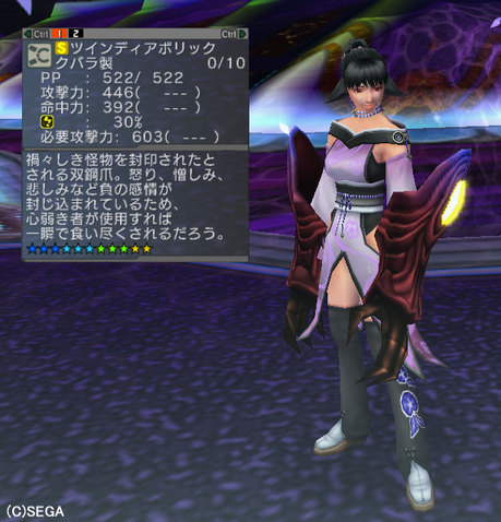 Haruru_4977