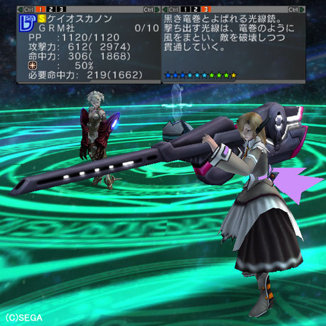 Haruru_4979