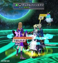 Haruru_5001