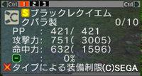 Haruru_5017