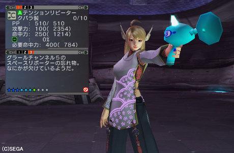 Haruru_5040